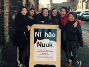 Ni hao Nuuk